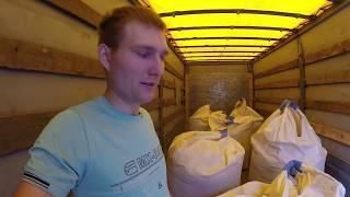 видео Доставка грузов из Москвы в Казань и обратные перевозки