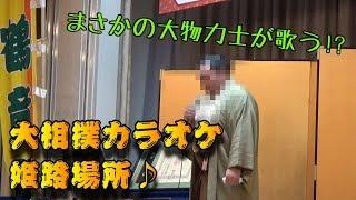気軽にチャンネル登録どうぞ→https://www.youtube.com/channel/UC3kakDi...