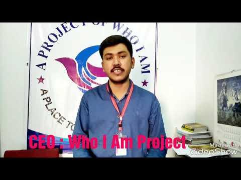 PEC Challenge 2018 Perston University Islamabad Advertising