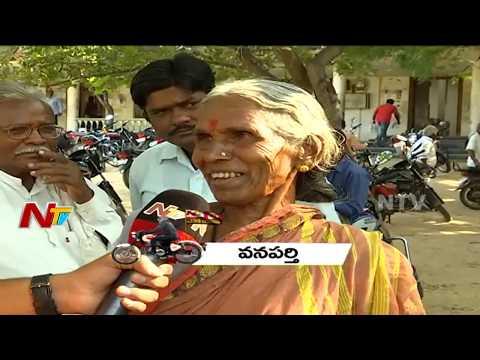 Voice Of Common Man : Telangana Election Survey | Poll Yatra | Wanaparthy | NTV Special