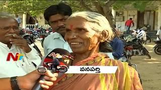 Voice Of Common Man : Telangana Election Survey   Poll Yatra   Wanaparthy   NTV Special