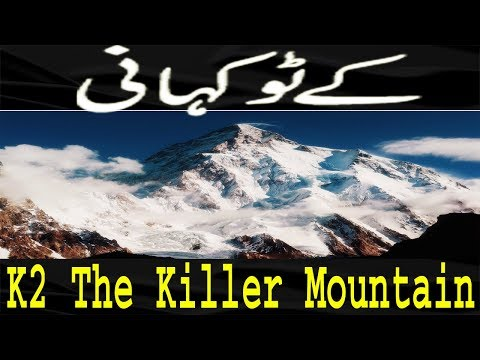 K2 Mountain Complete Documentary ! Hindi  Urdu