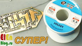 ХОРОШИЙ припой из Китая через Россию. KAINA 63/37