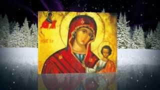 Cantari inchinate Maicii Domnului - Corul Byzantion