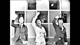 「ビクター 歌うバラエティ」1966 Mie Nakao Archives https://youtu.be...