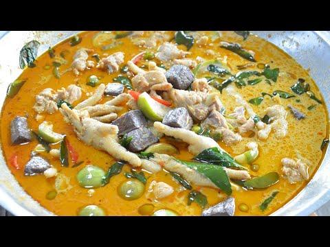 ขนมจีนแกงเขียวหวานไก่ ทำยังไงให้น้ำแกงสีสวย และเคล็ดลับทำให้มะเขือไม่ดำ บอกเลยสูตรนี้อร่อยมาก!!