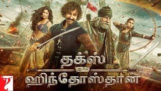 Thugs Of Hindostan | Releasing 8th November 2018 in Tamil | Amitabh Bachchan | Aamir Khan