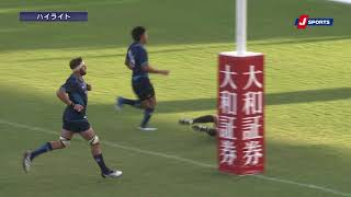 リーグ戦 第2節 NTTドコモ 対 クボタ 試合結果|ジャパンラグビー ...