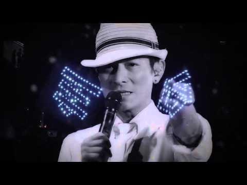 劉德華 - 真 永 远 (Zhen Yong Yuan) Andy Lau