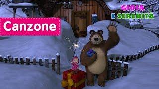 Masha e Orso - Gioia e serenità 🎁 (Il Magico Natale Di Masha)