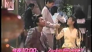 1989年 浅野ゆう子さん主演ドラマ。皆さん若いですね。