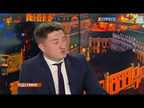 Espreso.TV: Чому відбувається атака на держрезерв?
