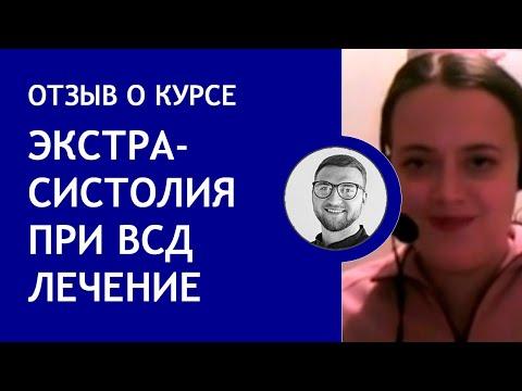 Видео Диагностика экстрасистолии по данным ЭКГ.