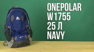 Розпакування Onepolar W1755 25 л Navy