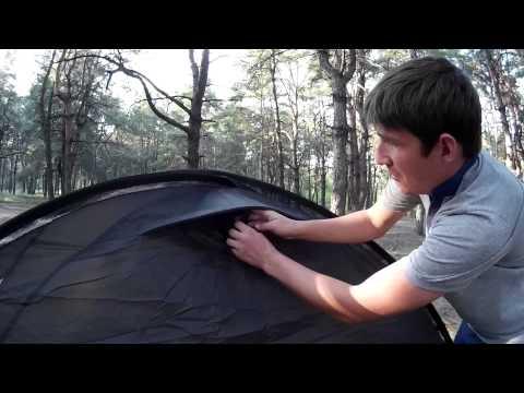 Супер палатка Terra Incognita Ksena 2