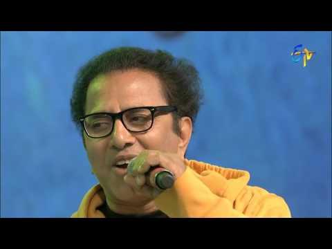 Nannu kanna Thalli  Song | Vandemataram Srinivas, Performance | Super Masti |Kurnool|5th Feb2017