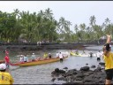 Queen Liliuokalani Outrigger Canoe Race - 18 Mile