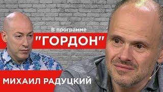 """Советник Зеленского по медицине Михаил Радуцкий. """"ГОРДОН"""" (2019)"""