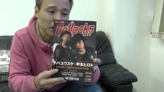 Bollocks No.028 ¥ 1080 (本体 1000+税) シンコーミュージック・エン...