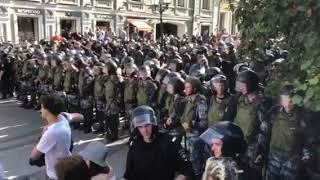Протестный митинг. Москва,  27 июля