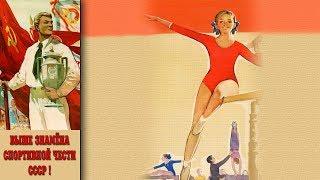 видео: СССР 1975 год - Большая гимнастика