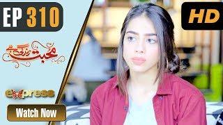 Pakistani Drama | Mohabbat Zindagi Hai - Episode 310 | Express TV Dramas | Madiha