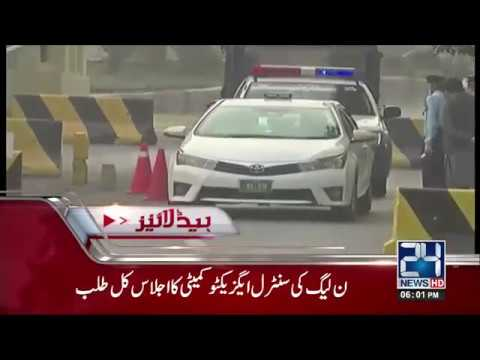 News Headlines   6:00 PM   3 December 2017   24 News HD