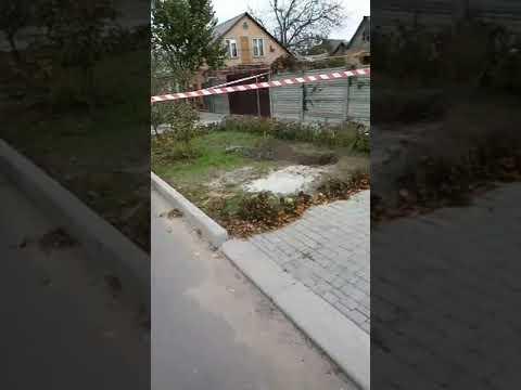 Andriy Lysenko: Кропивничанин знайшов авіабомбу