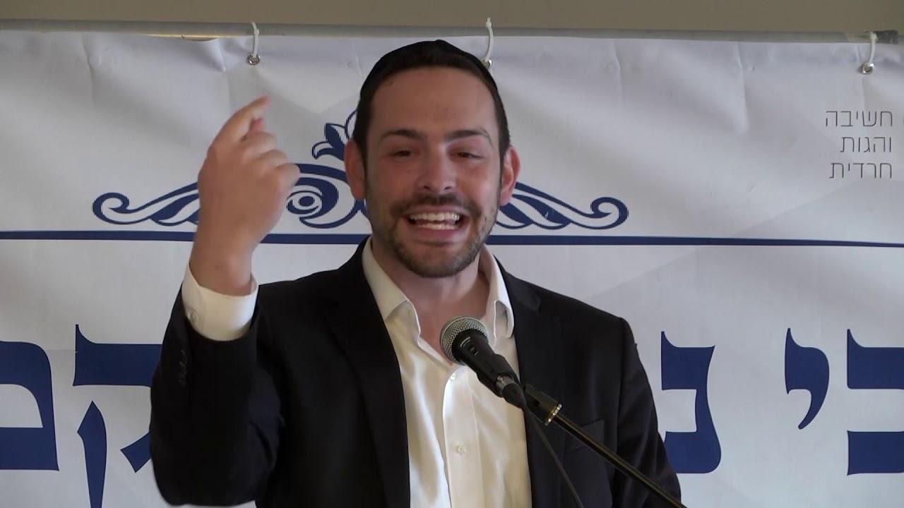הרב איתיאל גולדויכט - כי נפלתי קמתי - עומקא דליבא