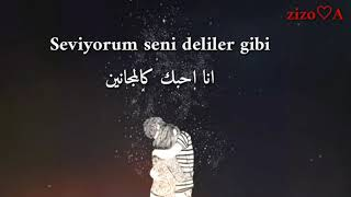 Melihcan Seviyorum Seni |أنا احبك ميله جان سيفورم سيني❤😍اغنية تركية مترجمة