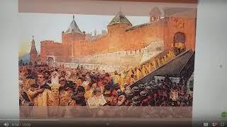 История п 14 15 Смута в Российском государстве ч 1