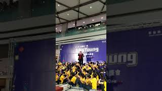 Martin Hurkens - time to say goodbye (Tainan T.S. Mall 2019.12.01)