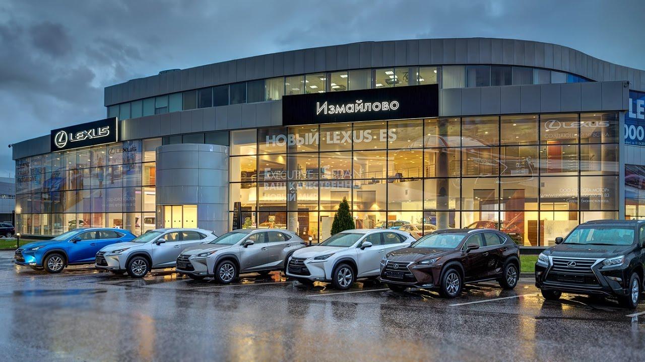 Официальный автосалон лексус в москве как продать машину если она в залоге у банка