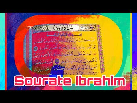 Surah Ibrahim 32-41 Coran  ﺳﻮﺭﺓ ﺇﺑﺮﺍﻫﻴﻢ