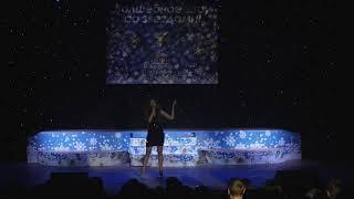 """Волшебное шоу со звездами 20.18 Зина Ротгауз -""""Someone like you"""""""