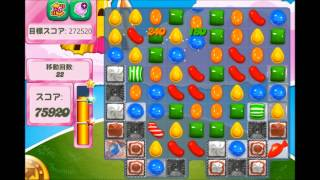candy crush level 290 攻略!
