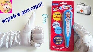 Развивающая игрушка Азбукварик «Говорящий градусник»
