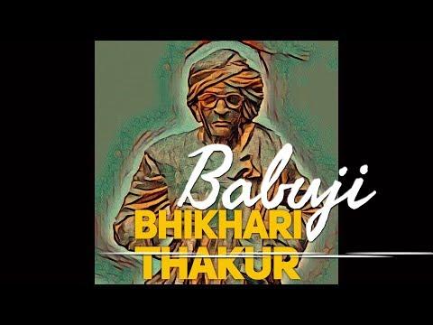 Bhikhari Thakur   Babuji   Kalpana Patowary live in Duliajan 2015