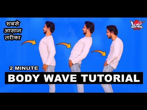 Body Wave Tutorial in Hindi  Step By Step With Exercise  Vicky Patel Dance