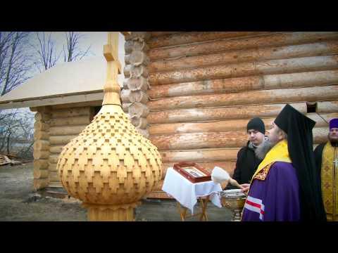 Проповедь епископа Максима на освящении креста в селе Войсковая Казинка