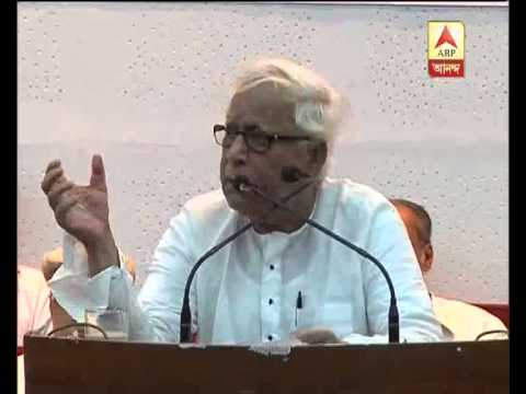 Buddhadeb Bhattacharya on Mamata Banerjee