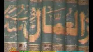 PUNJABI SUFI KALAM(Wajhe Allah Wali Taar)PATHANEY KHAN.BY Visaal
