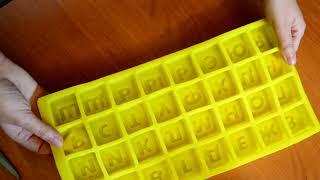 Буквы с мастики и шоколада. Молд Русский алфавит. Товары с Китая. AliExpress.