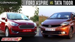 Tata Tigor vs Ford Aspire Comparison | Hindi | MotorOctane