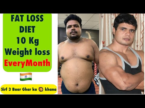 Fat Loss Diet - 10 Kg Weight Loss Every Month   Full Day Of Eating - Fat Loss Diet   Rubal Dhankar