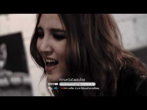 ความพยายาม - No More Tear [Official MV]