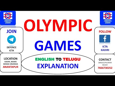 OLYMPIC GAMES FOR NAVY ARMY AIRFORCE RRB NTPC SSC CGL CHSL EXAMINATION