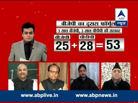 ABP NEWS Debate: Who will come up for alliance with BJP? PDP or NC?