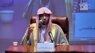 أجمل ما قاله أحمد شوقي في مدح النبي ﷺ - الشيخ صالح المغامسي