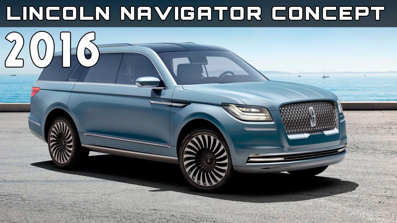 Navigator concept price
